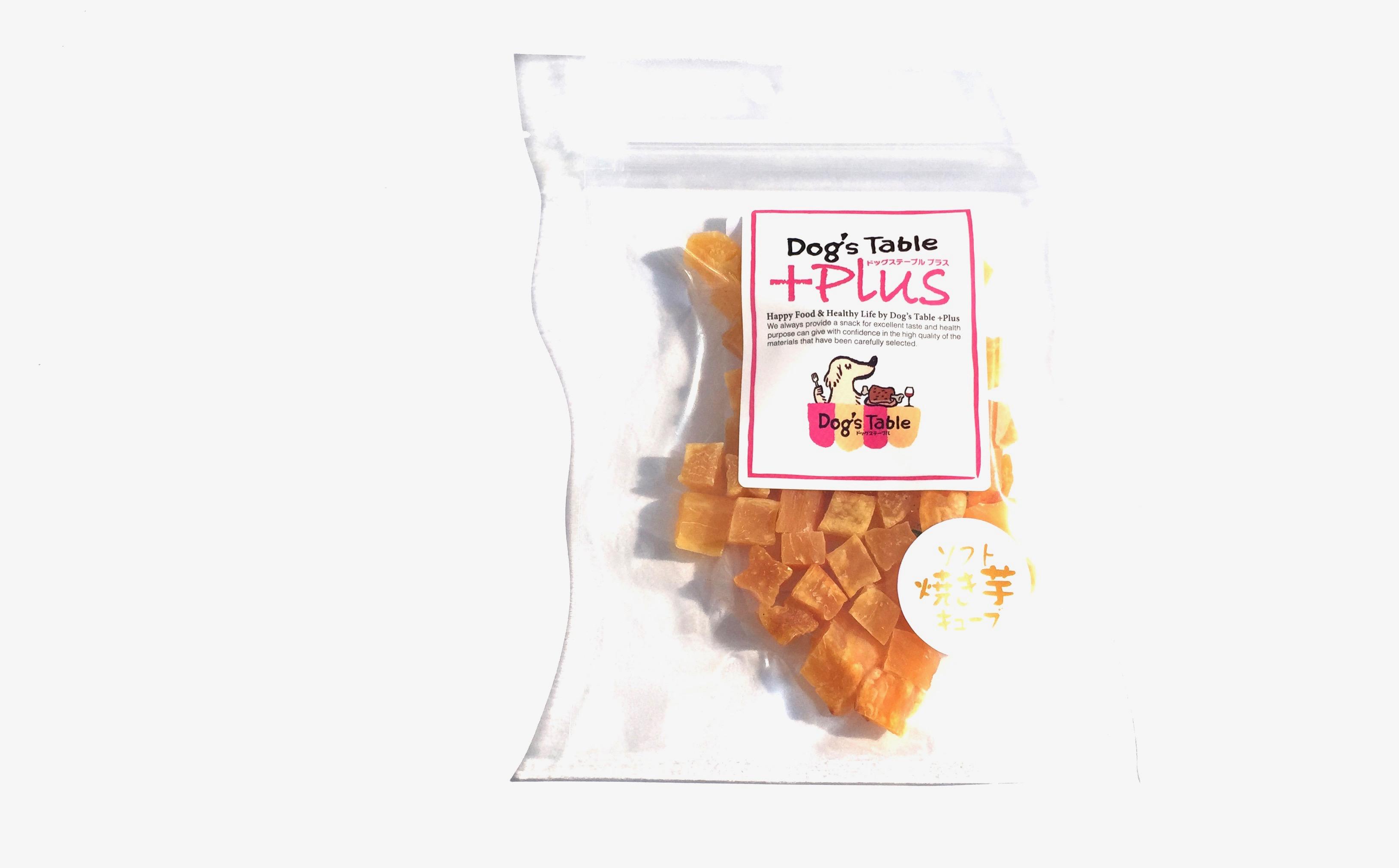 Dog\'s Table + Plus ドッグステーブル プラス 焼き芋 キューブ ソフト_d0217958_11471545.jpg
