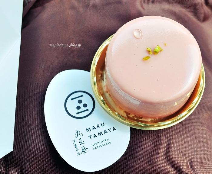 大分市/丸玉屋/海とカフェと洋菓子屋さん_f0234062_20204866.jpg