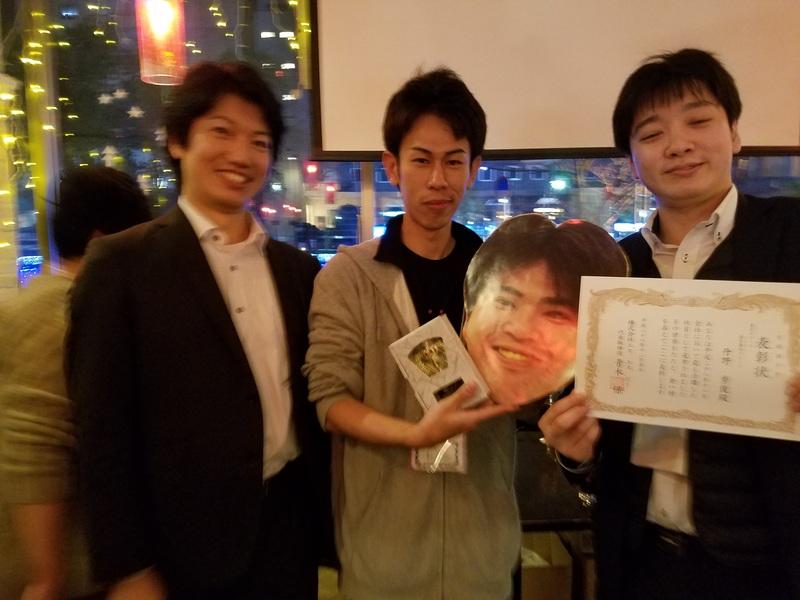 横浜忘年会!?_e0206865_0441515.jpg