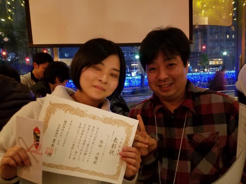 横浜忘年会!?_e0206865_0445356.jpg