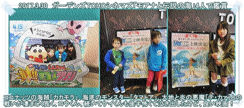 a0052666_20285360.jpg