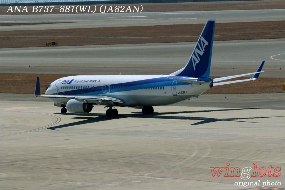 '17年 中部国際空港(セントレア)レポート ・・・ ANA/JA82AN_f0352866_19303947.jpg