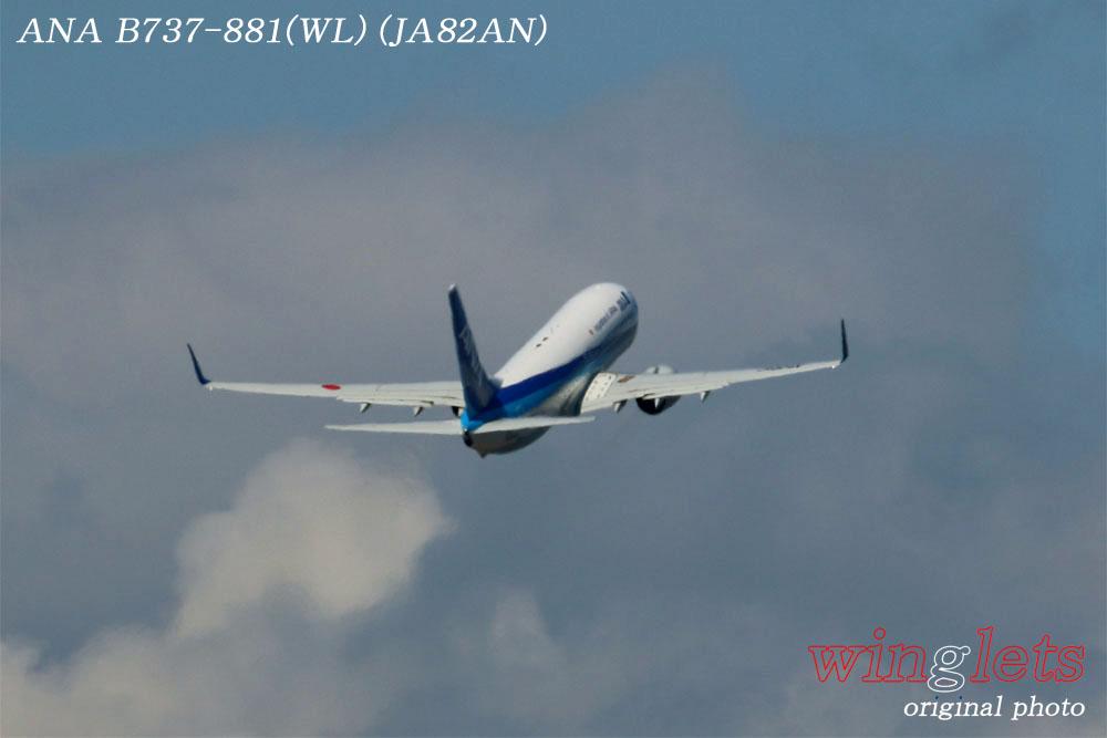 '17年 中部国際空港(セントレア)レポート ・・・ ANA/JA82AN_f0352866_19305886.jpg