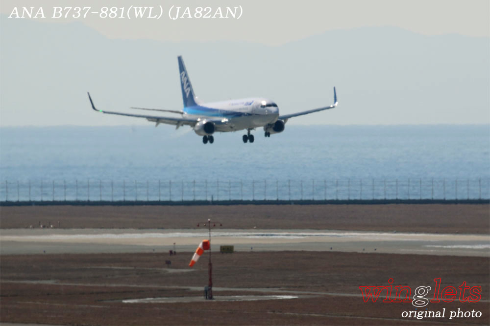 '17年 中部国際空港(セントレア)レポート ・・・ ANA/JA82AN_f0352866_1930629.jpg