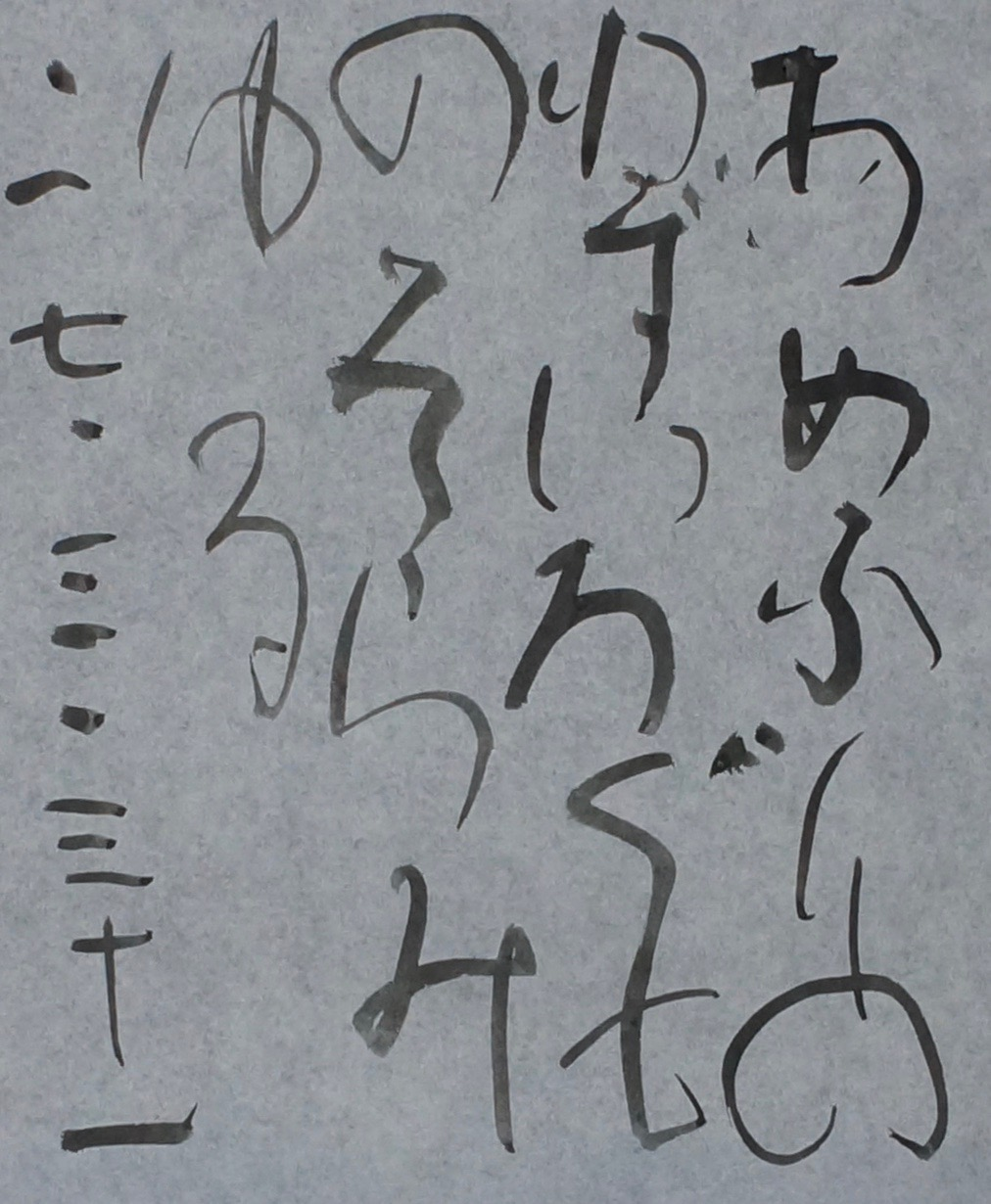 朝歌3月31日_c0169176_757585.jpg
