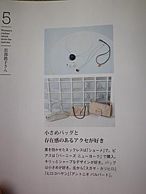 c0160477_163235.jpg