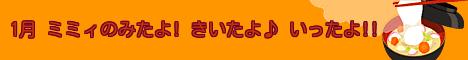 b0097689_21264895.jpg