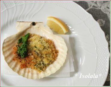 ベネト州の家庭料理レッスン☆_a0154793_21423020.jpg