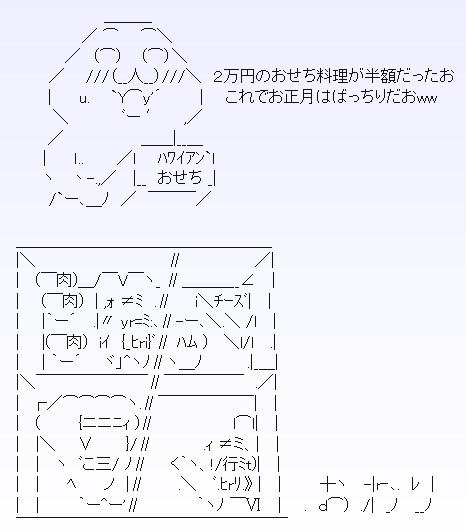 c0072801_18573539.jpg