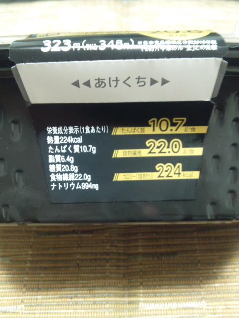 f0076001_2157693.jpg