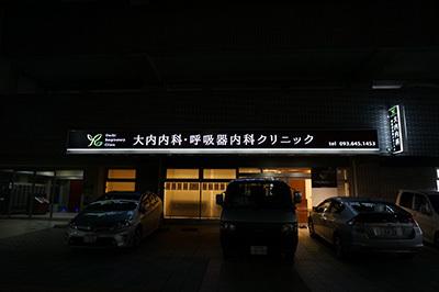 写真撮影終了_d0321904_23181396.jpg