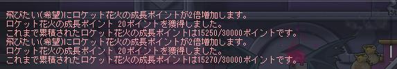 e0059004_10362345.png