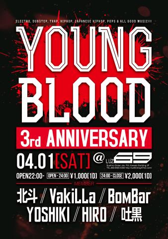 YOUNG BLOOD  3rd ANNIVERSARY_e0115904_12382408.jpg