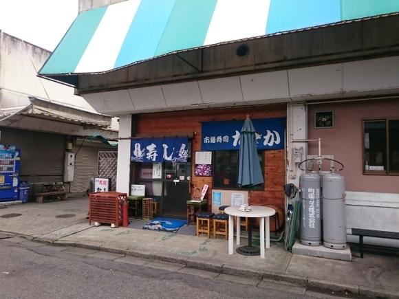 3/30夜勤明け  市場寿司たか  豪海しらす丼¥500@八王子卸売りセンター_b0042308_05015505.jpg
