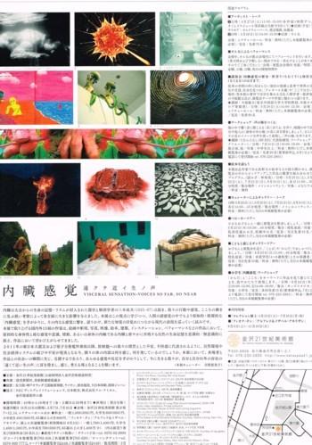 f0364509_18074329.jpg