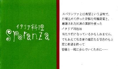 f0110023_20324187.jpg
