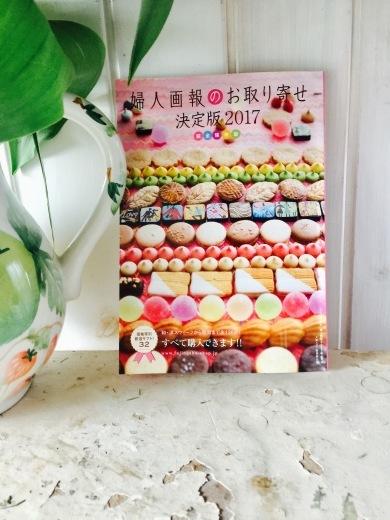 感動!マリベル、伝説のクッキー♡_f0215324_10541600.jpg