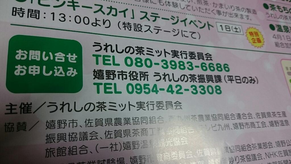 b0098228_09245701.jpg