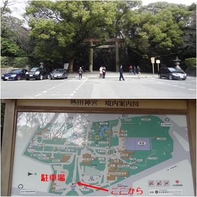 熱田神宮と名古屋城_a0084343_14424924.jpg