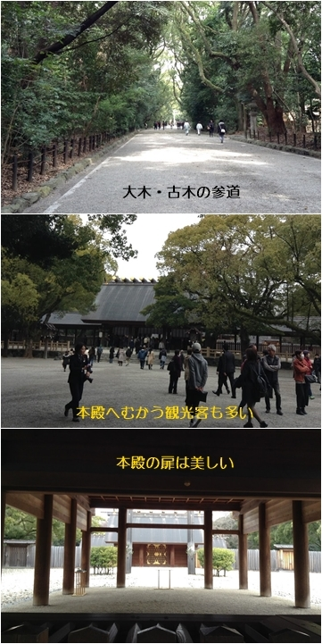 熱田神宮と名古屋城_a0084343_14425488.jpg
