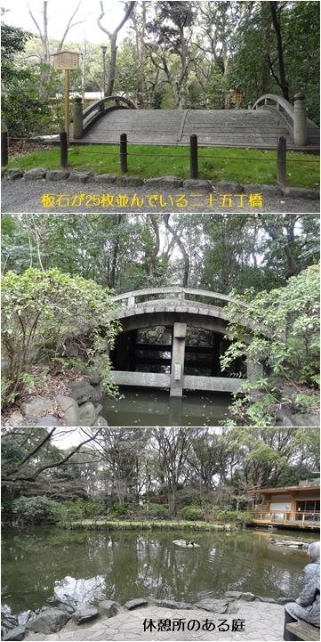熱田神宮と名古屋城_a0084343_14430234.jpg