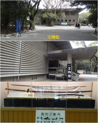 熱田神宮と名古屋城_a0084343_14475315.jpg