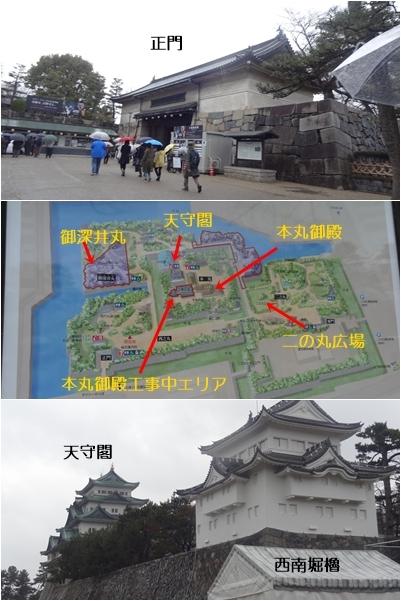 熱田神宮と名古屋城_a0084343_16080520.jpg