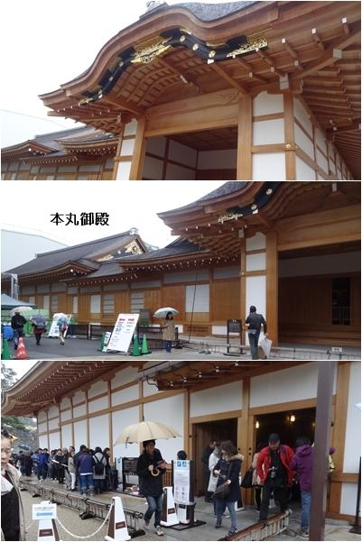 熱田神宮と名古屋城_a0084343_16082781.jpg