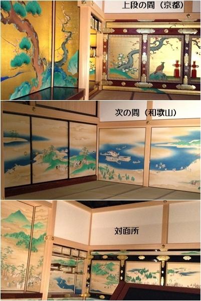 熱田神宮と名古屋城_a0084343_16084056.jpg