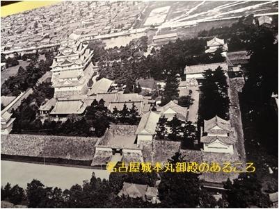 熱田神宮と名古屋城_a0084343_16090083.jpg