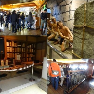 熱田神宮と名古屋城_a0084343_16091521.jpg