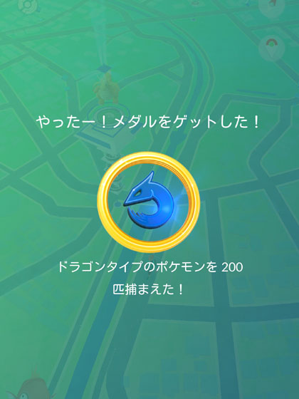 c0335348_20155378.jpg