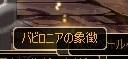 e0052353_10371772.jpg