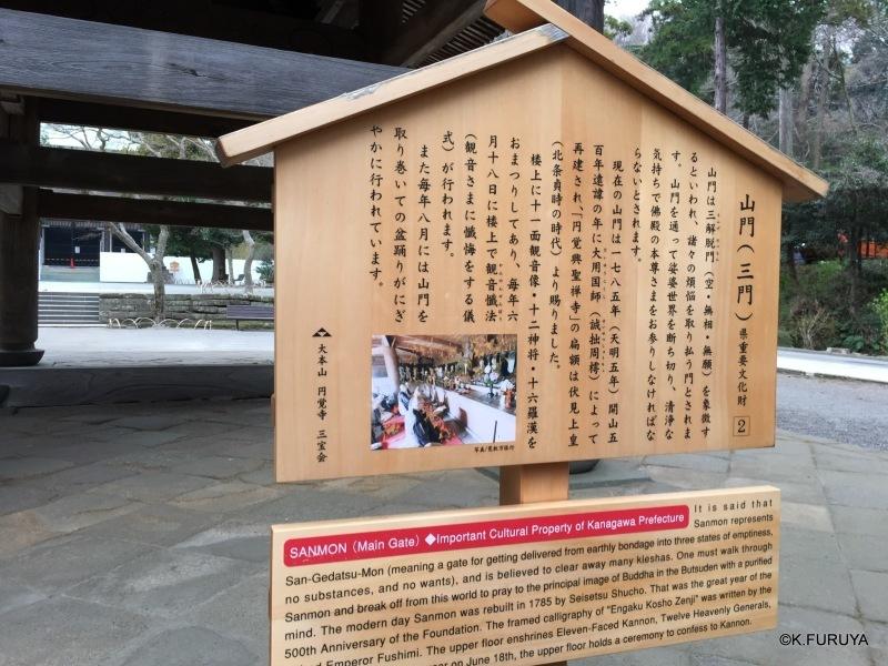☂ 雨の鎌倉散策 ☂ 円覚寺 其の壱_a0092659_18192684.jpg