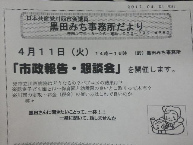 f0061067_20215511.jpg