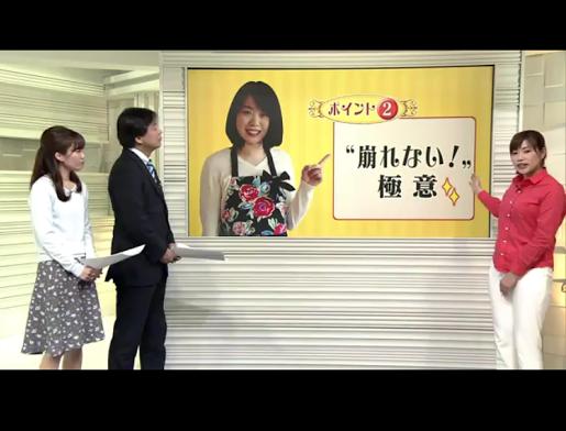 NHKお好みワイド広島に出演しました_d0327373_19100655.png