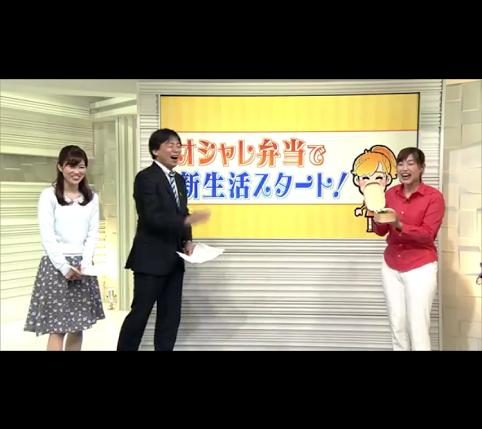 NHKお好みワイド広島に出演しました_d0327373_19131075.png