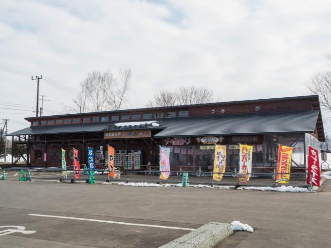 新年度です。道の駅なかさつない「花水山」開店「とほ宿vol30」発売!_f0276498_17481823.jpg