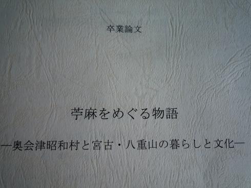 c0189218_782714.jpg