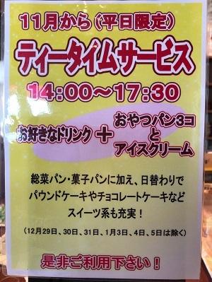c0227720_01144405.jpg