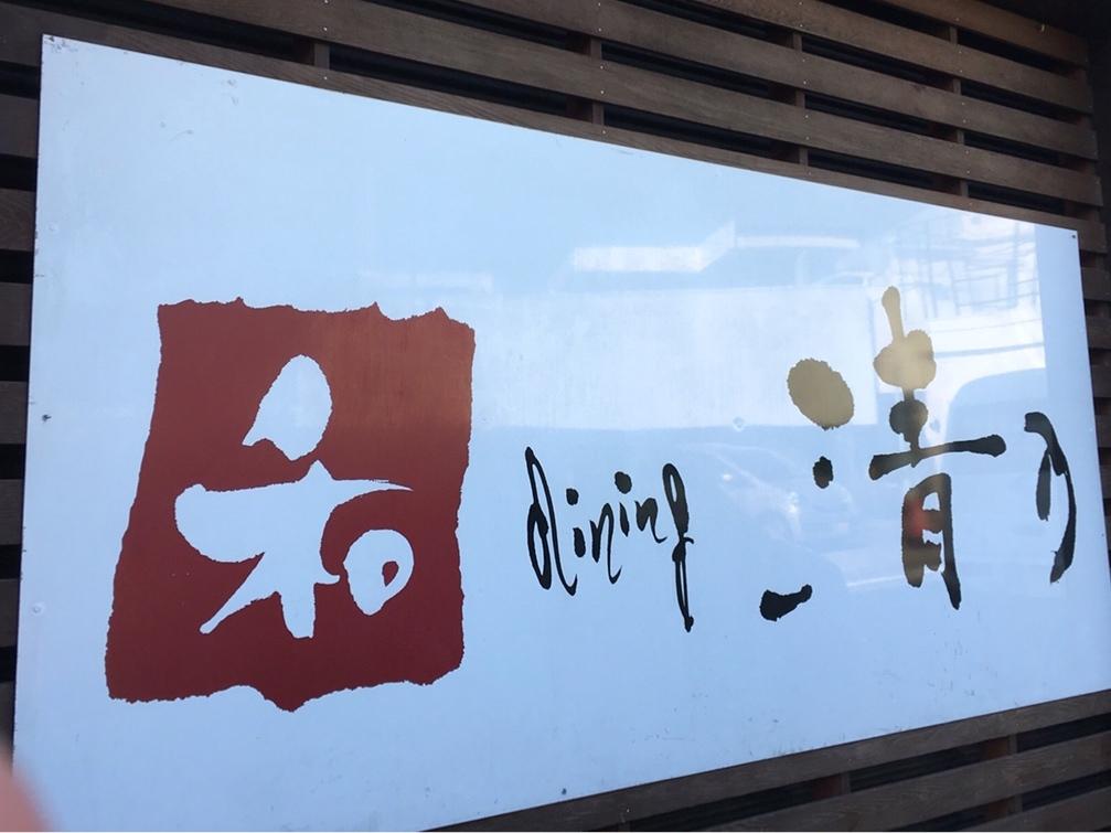 エギパ in 和歌山_b0050839_16071576.jpg