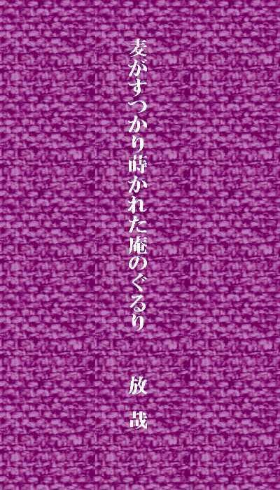 f0117041_05075202.jpg