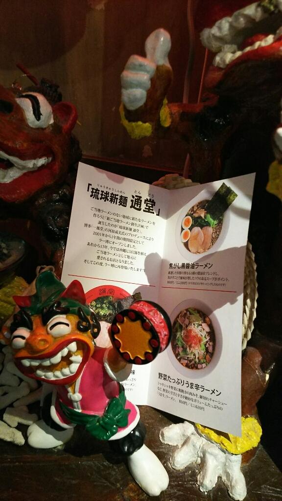 4/1(土)  新横浜ラーメン博物館へ_a0272042_23225910.jpg