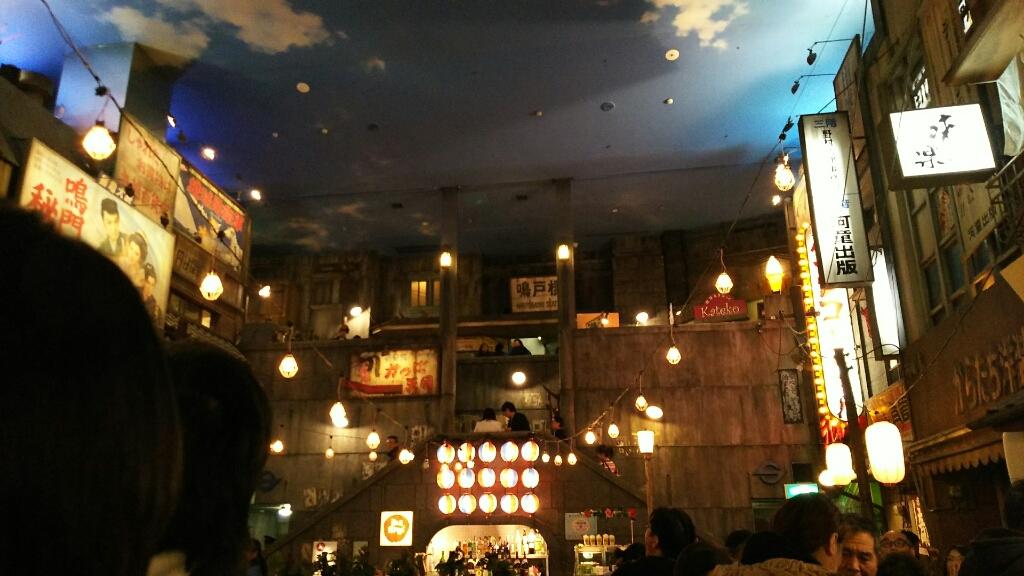 4/1(土)  新横浜ラーメン博物館へ_a0272042_23225927.jpg