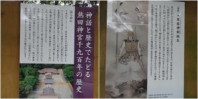 熱田神宮と名古屋城_a0084343_10414123.jpg