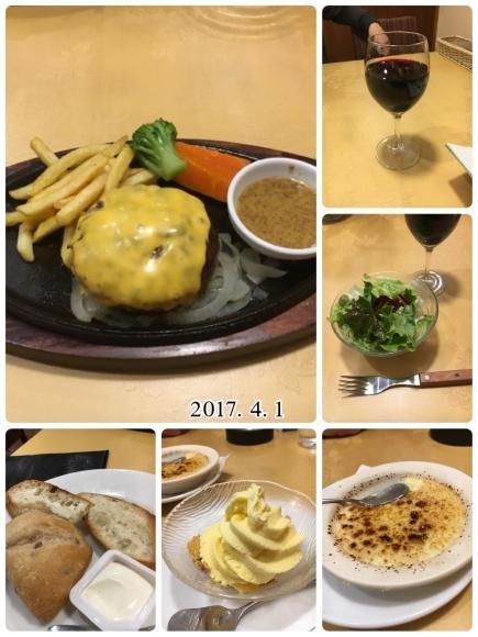 外食_c0206645_10371461.jpg