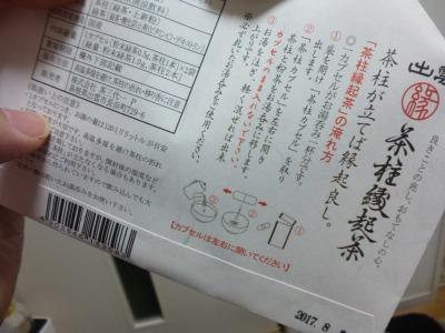 f0112951_7172792.jpg