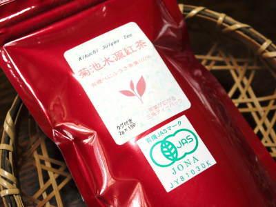 菊池水源茶 令和2年度の茶摘みの様子!こだわりの有機栽培のお茶の茶摘みを取材しました!_a0254656_19152483.jpg