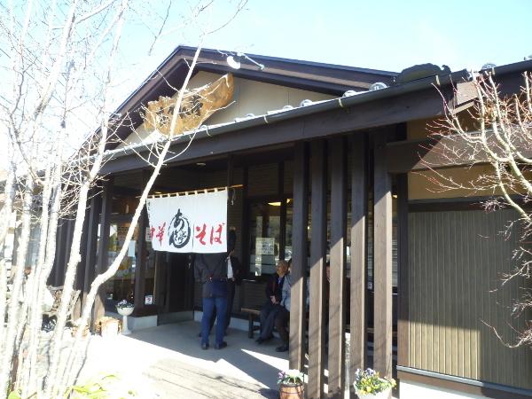 あきん亭 瑞浪本店_c0152767_15421001.jpg