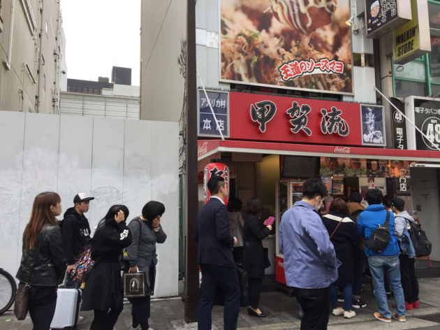 いざ大阪へ!_e0107171_00434969.jpg